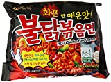 Gourmet Food : Samyang Ramen / Spicy Chicken Roasted Noodles 140g(Pack of 5)
