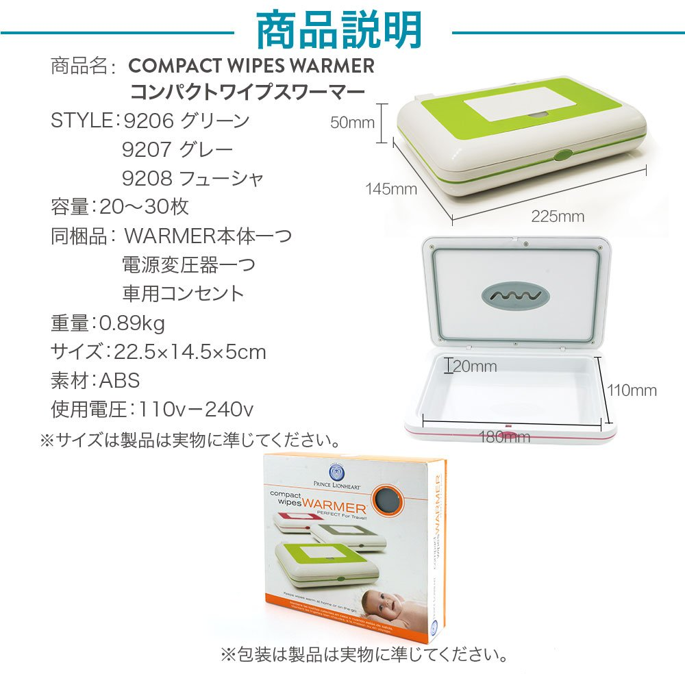 Prince Lionheart Compact Wipes Warmer Pink