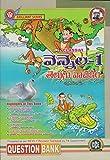 Class VI Telugu Second Language