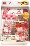 1 X Bento Accessories Happy Rabbit Kit (Baluns,picks,food Cups) by Torune