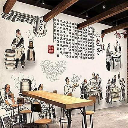 Tantoto 3D Papel pintado La Tienda De Antigüedades Chinas Wallpaper Dumpling Bollos Sopa Wonton Paquete Paquete