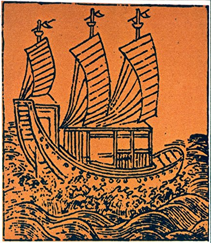 Chinese Ship C1420 Na Ship From Chinese Emperor Yung LoS Expeditions C1420 Chinese Woodcut Early 17Th Century Poster Print by (24 x - Woodcut Chinese