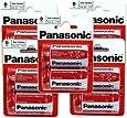 Panasonic R20R-2BP Lot de 2 packs de 5 piles taille D