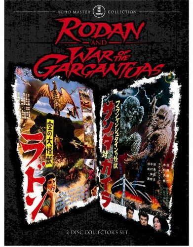 Rodan / War of the Gargantuas by Universal Music