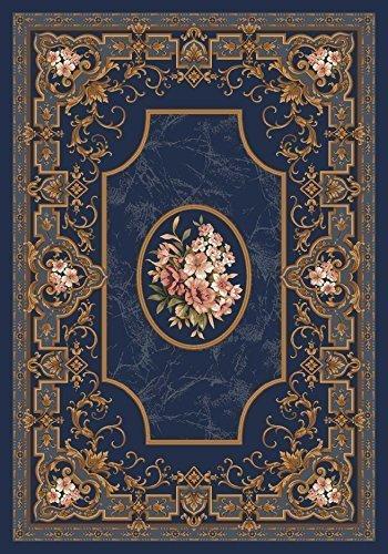 Milliken 4000030933 Pastiche Collection Montfleur Rectangle Area Rug, 7'8