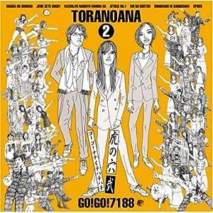 Vol. 2-Tora No Ana
