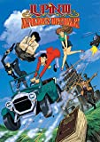 Lupin the 3rd: Napoleons Dictionary