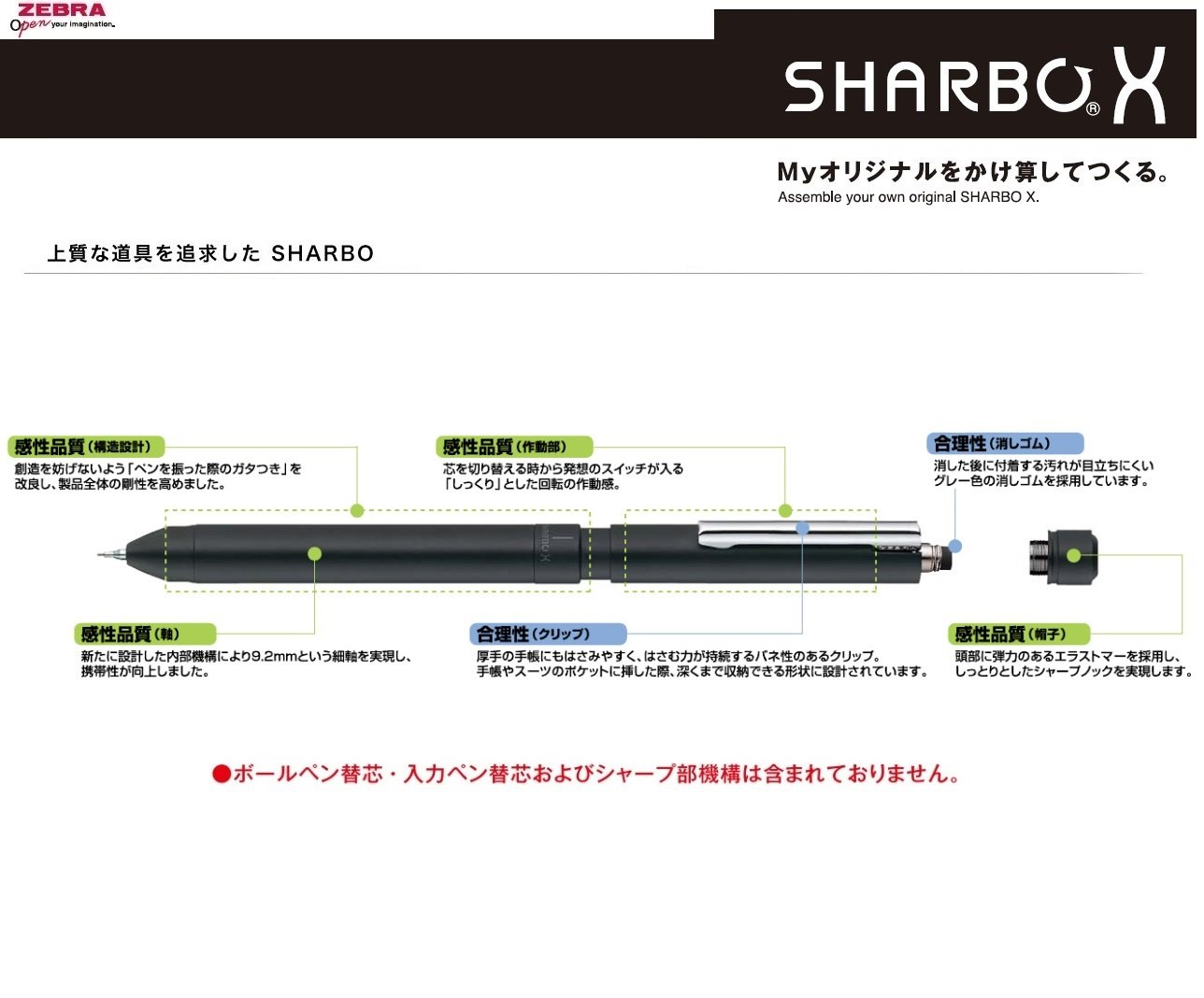 Zebra Sharbo X CL5 Leather-Textured Pen Body Component - Forest Green by Zebra (Image #3)
