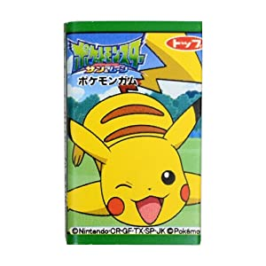 Pokemon Chewing Gum 60pcs Box Green Apple Flavor Pikachu Japanese Dagashi Ninjapo