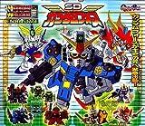 Gashapon SD Gundam Extra stage SD Gundam Force all seven