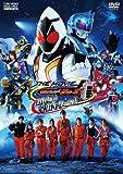 Masked Rider Fourze - Movie Minna De Uchuu Kita! [Japan DVD] DSTD-3601