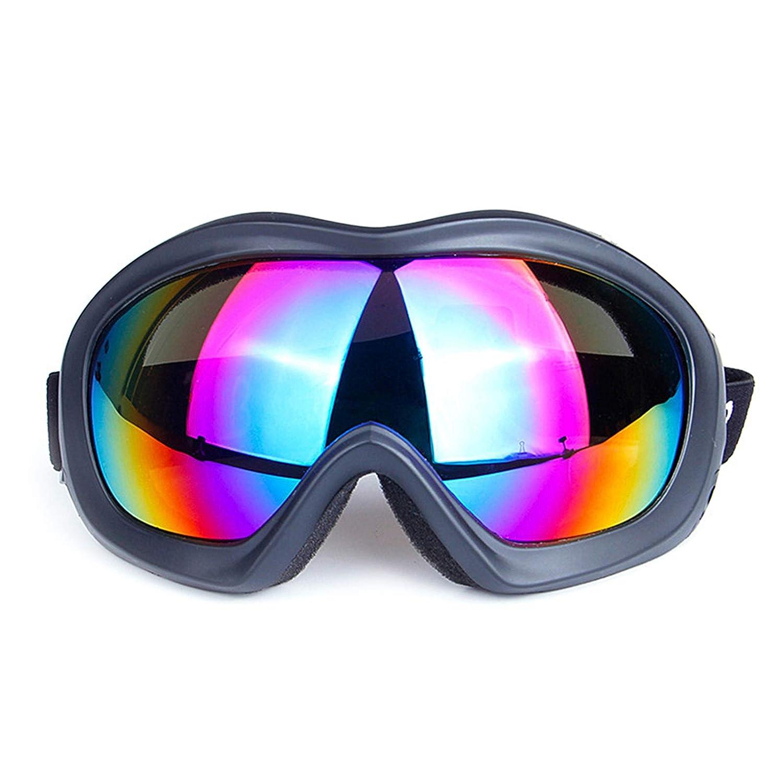 SonMo Schutzbrille Schneebrille Skibrille Nachtsichtbrille Fahrbrille Sport Sonnenbrille Radbrille TPU Sportbrille Herren Blendschutz mit UV Schutz Windschutz