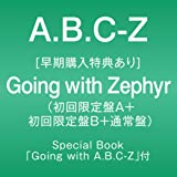 【メーカー特典あり】 Going with Zephyr 3枚セット(初回限定盤A+初回限定盤B+通常盤)(Special Book「Going with A.B.C-Z」付き)