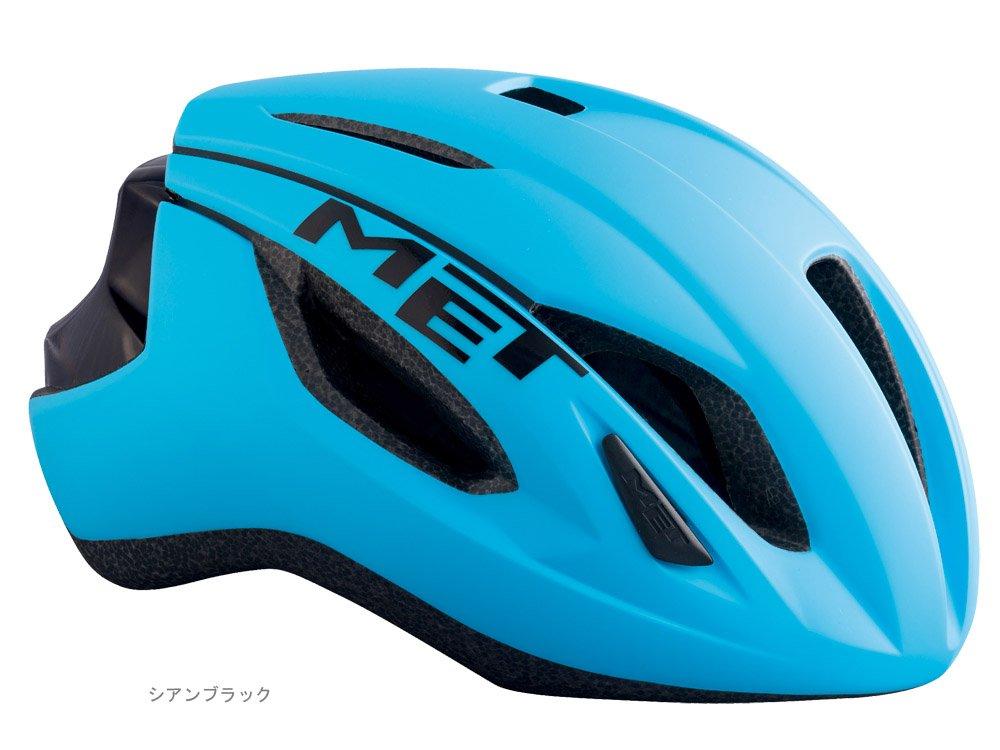 MET(メット) ストラーレ ヘルメット <シアンブラック> Medium  B071V723KQ