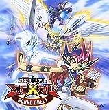Yu-Gi-Oh! - Zexal Sound Duel 1 [Japan CD] MJSA-1029