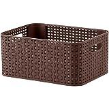 Yiliey 長方形 プラスチック収納ボックス リモコン 収納 かご 衣類 バスケット ストックバスケット-ブラウン