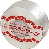 タキロンシーアイ スズランテープ(平巻)巾50×長470m 白 3個