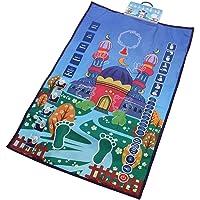 Educational Interactive Prayer Mat - Travel Prayer Mat Dig-Lo