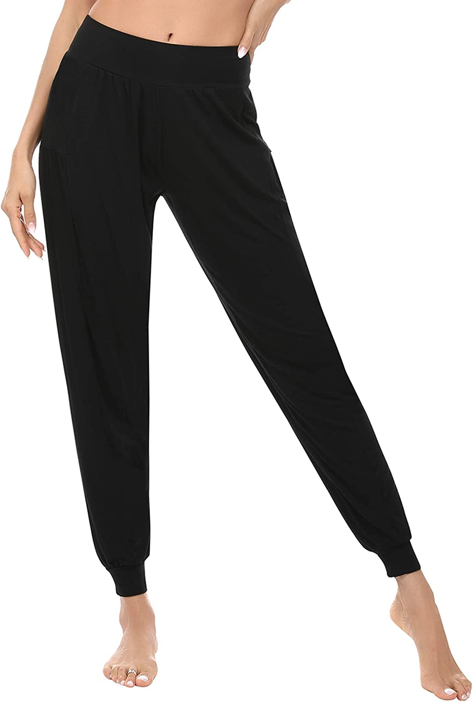 Akalnny Women Loose Sweatpants High Waisted Harem Yoga Pants with Pockets for Workout Pilates Gym Lounge