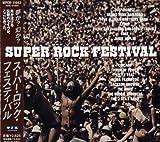 Superstar Rock Festival
