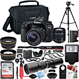 Canon EOS 80D Digital SLR Camera with EF-S 18-55mm f/3.5-5.6 Zoom Lens Kit + 500mm Preset f/8 Telephoto Lens + 0.43x Wide Angle, 2.2x, Deluxe Filter Kit Pro Bundle