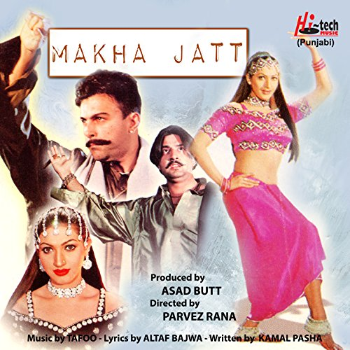 Download Lagu Ost Dil Se Dil Tak: Amazon.com: Aave Ga Dilbar Dil Kehnda: Naseebo Lal: MP3