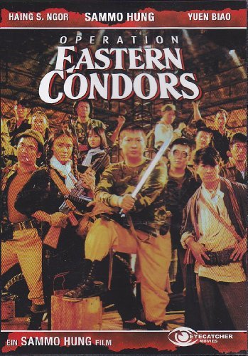 Operation Eastern Condors (fully uncut) Eyecatcher by Sammo Hung