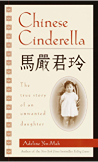 Along the river a chinese cinderella novel kindle edition by chinese cinderella the true story of an unwanted daughter fandeluxe Gallery