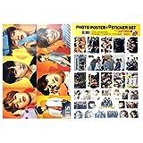 KPOP BangTan Boys BTS A3 Official Photo Poster Sticker Set Various 12 Sheets Bromide (ver.16)