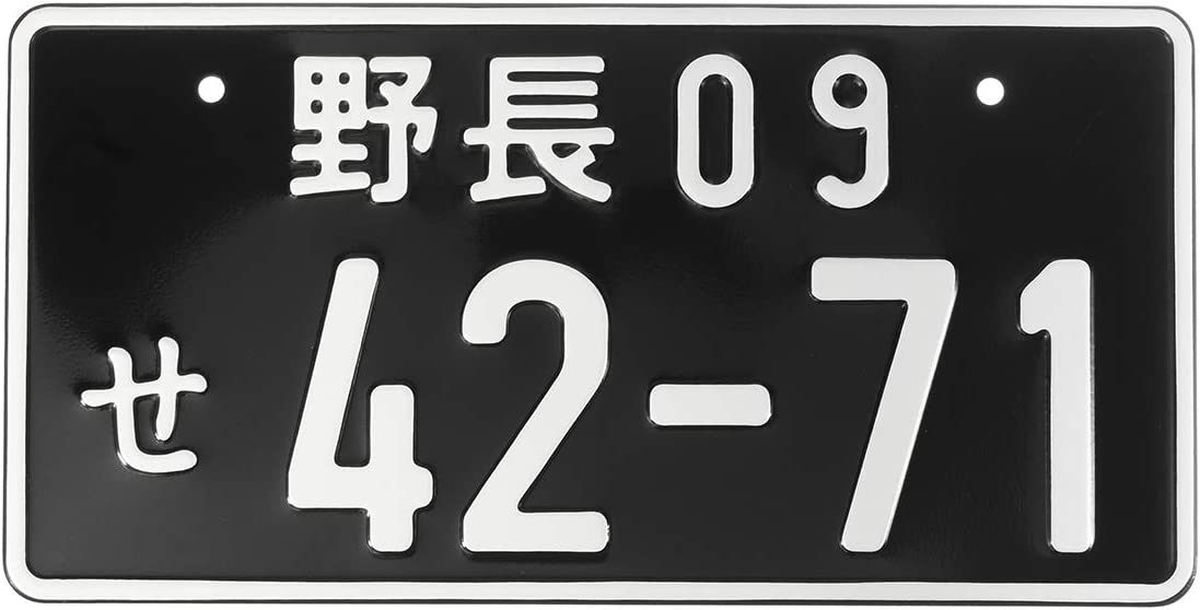 Wooya Universal Multiple Color Car Numbers Giapponese Decorazioni Targa Targa Tag in Alluminio Tag per JDM Kdm Racing Car Motorcycle-Verde
