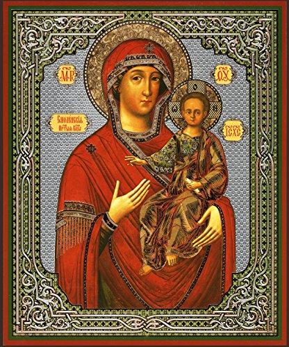 (Byzantine Icon Saint Mary Madonna with Child Christ Jesus Icon 8 3/4 Inch)