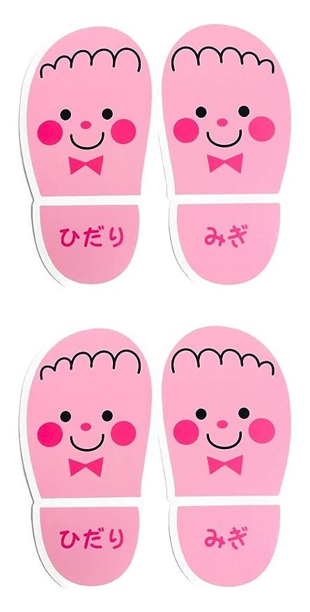 Amazon|gee\u0027s 靴おきシール 2シート(2足分) ピンク 玄関 お