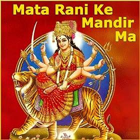 Amazon.com: Mata Rani Ke Roop: Dukalu Yadav: MP3 Downloads
