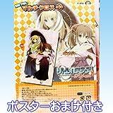 Little Busters! Refrain draw down multi cross refrain Little Busters! Anime prize Taito