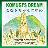 Komugi's Dream, Taeko Tawada and Allen Woodman, 148181110X