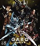 Sci-Fi Live Action - Garo Yami Wo Terasu Mono Vol.8 [Japan BD] PCXP-50178