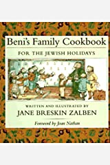 Beni's Family Cookbook for the Jewish Holidays Hardcover