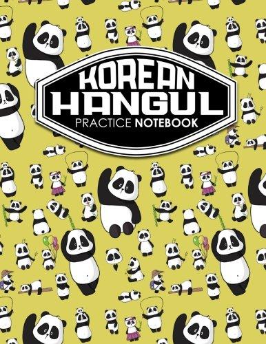 Read Online Korean Hangul Practice Notebook: Hangul Workbook, Korean Language Learning Workbook, Korean Hangul Manuscript Paper, Korean Writing Practice Book, ... Hangul Practice Notebooks) (Volume 68) pdf