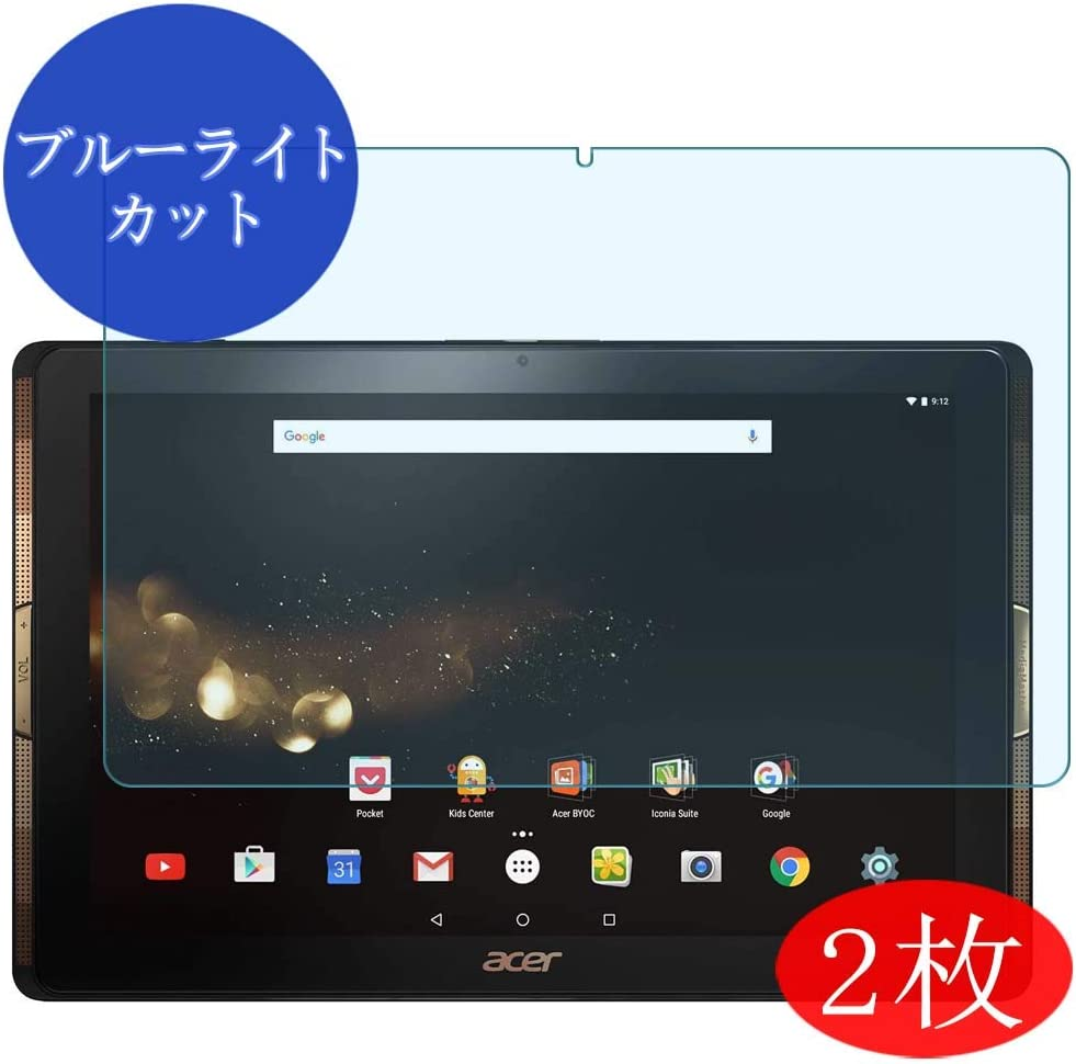 "?2 Pack? Synvy Anti Blue Light Screen Protector for Acer iconia Tab A3-A40 10.1"" Anti Glare Screen Film Protective Protectors [Not Tempered Glass]"