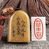 YZ122 Hmay Chinese Mood Seal which Good for Beauty Paintings Especially / - Ru Hua Mei Juan (As Beautiful As flowers)