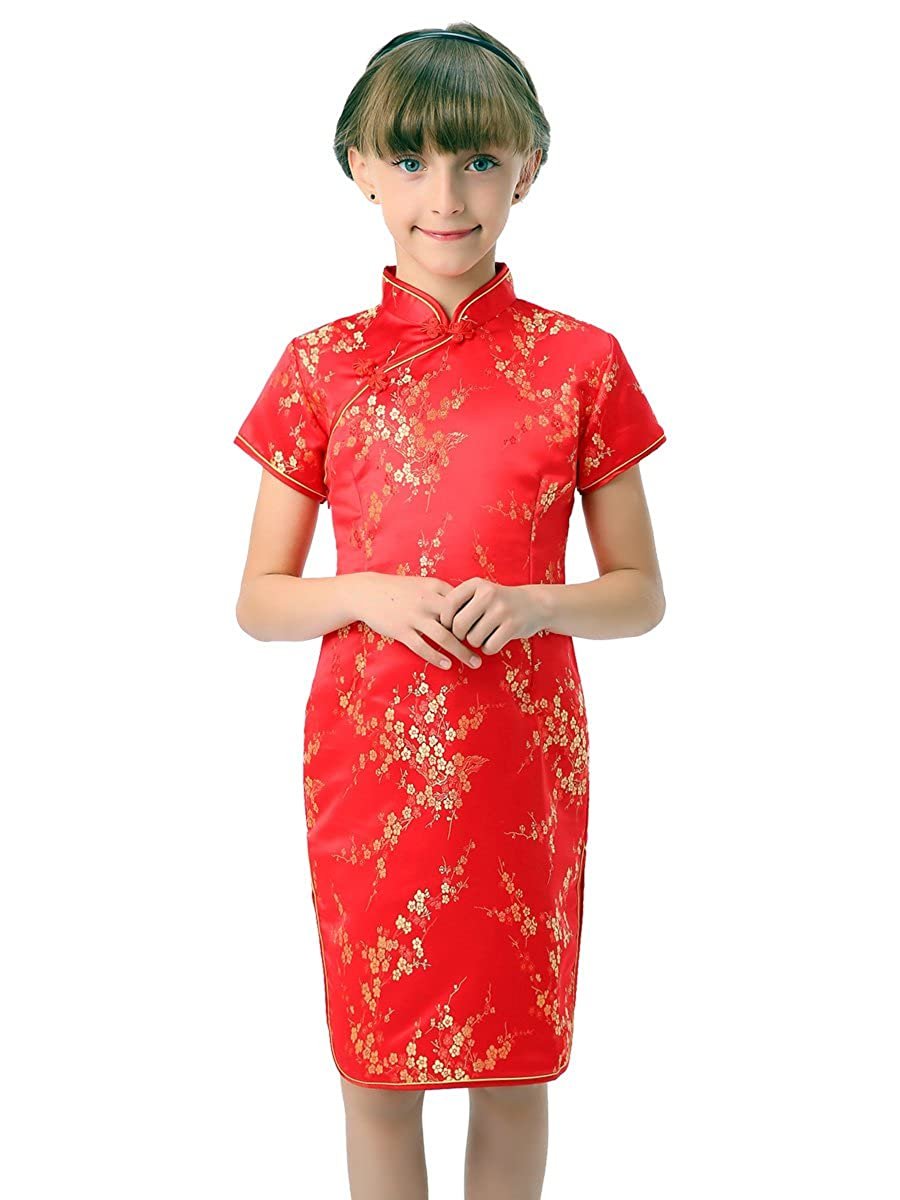 Stylish New Year. What to wear in the year of the dragon