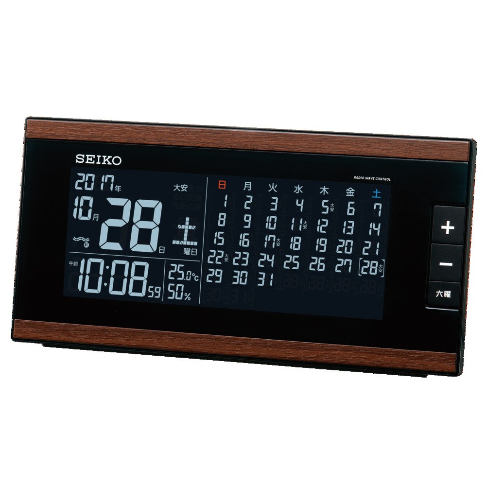 セイコー クロック 目覚まし時計 電波 交流式 デジタル マンスリーカレンダー機能 六曜表示 茶 木目 模様 DL212B SEIKO B077ZCB3TT