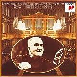 モーツァルト:交響曲第25番&第40番