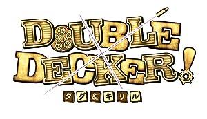 DOUBLE DECKER! ダグ&キリル DVD