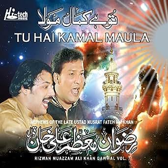 Tu Hai Kamal Maula Vol  7 - Islamic Naats by Rizwan Muazzam