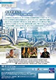 Tomorrowland [DVD]
