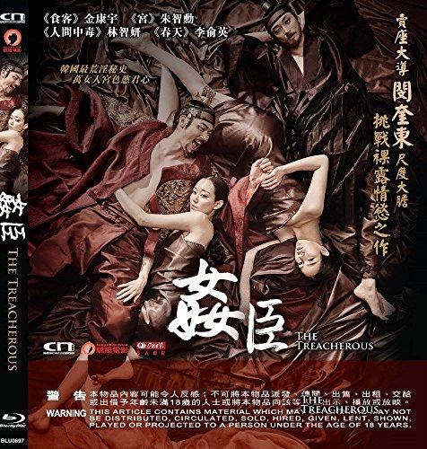 Treacherous [Blu-ray]
