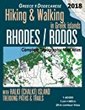 Rhodes (Rodos) Complete Topographic Map Atlas 1:40000 with Halki (Chalki) Island Greece Hiking & Walking in Greek Islands Greece Dodecanese Trekking Greek Islands Travel Guide Maps for Rhodos
