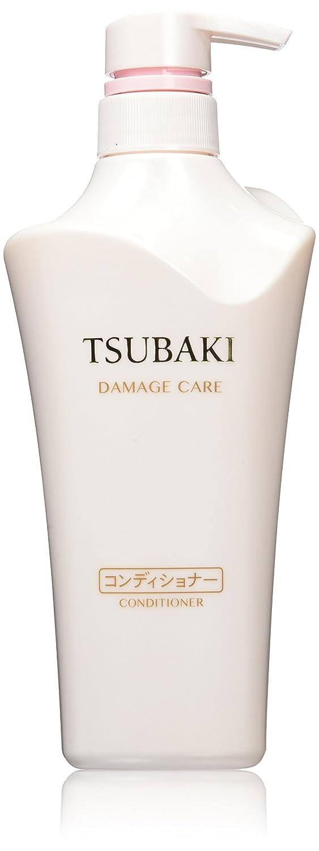 TSUBAKI Shiseido Damage Care Conditioner Pump, 0.5 Pound
