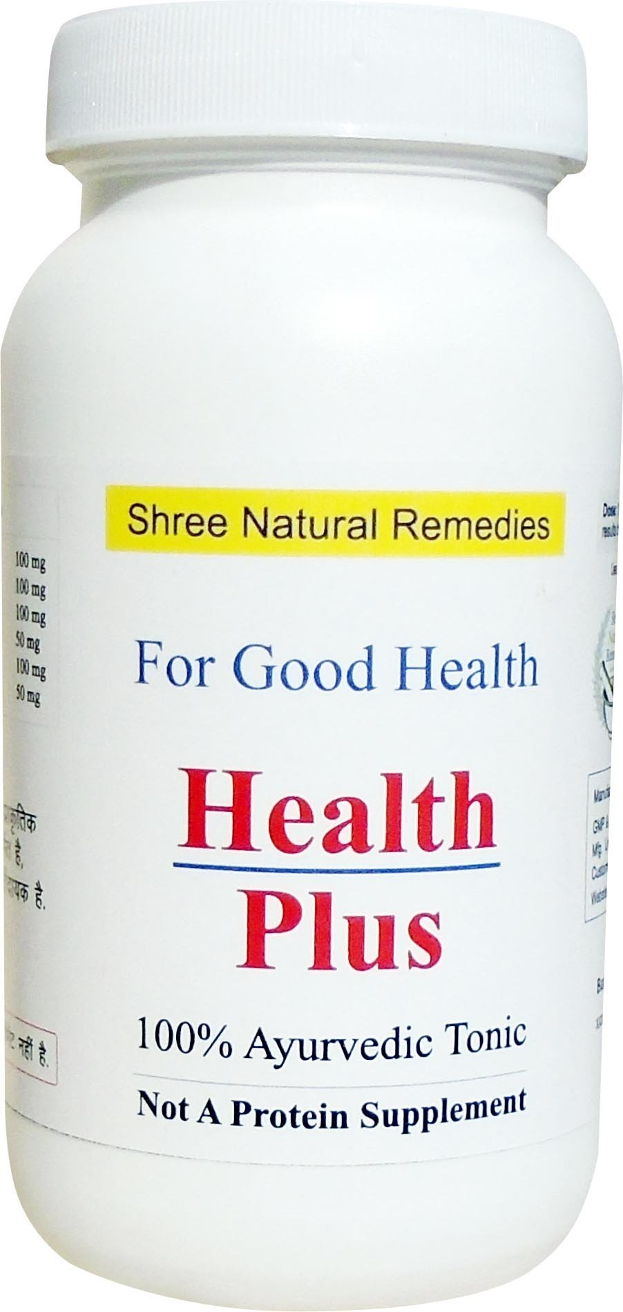 HEALTH PLUS Herbal Product improves Immunity, Health & Makes your Body Stronger